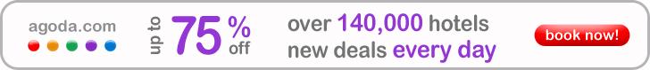 new-deals_728x79